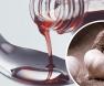 赤ワインとニンニク-