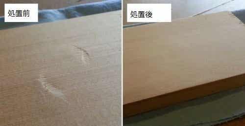 木材のへこみを30秒で直す方法