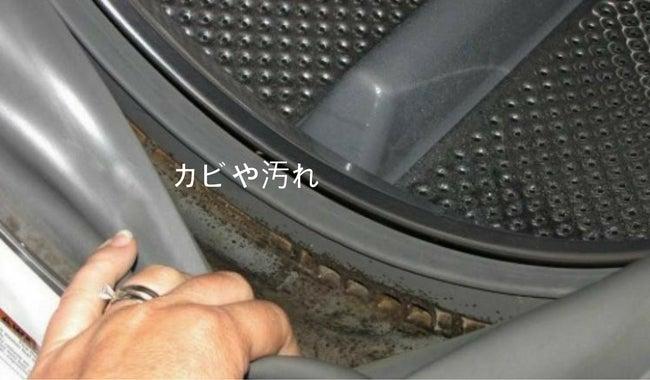 setakuki-yogore