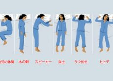 sleep-positions1
