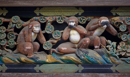 「見ざる・聞かざる・言わざる」/3匹の猿が教えてくれるコト