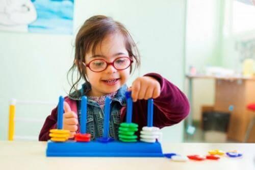 ダウン症の子どもを育てる